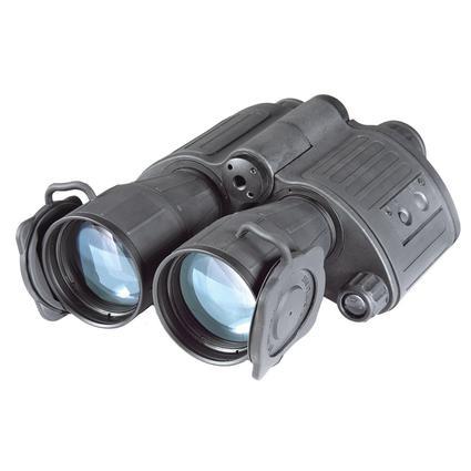Armasight Dark Strider Night Vision Binocular Gen 1