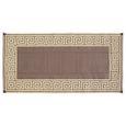 Reversible Greek Design Motif Patio Mat 6 x 9 - Coffee Brown