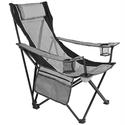 Gray Sling Chair