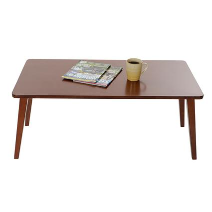 Folding Coffee Tables, Walnut